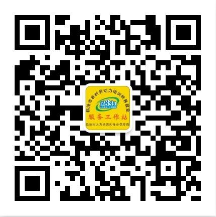 公司公众号新二维码_20190513150405